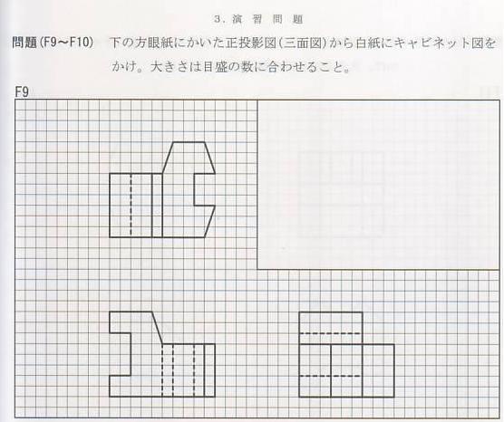 Drawing2-2.JPG